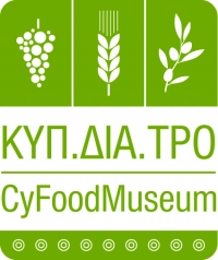 Cyprus Food and Nutrition Museum
